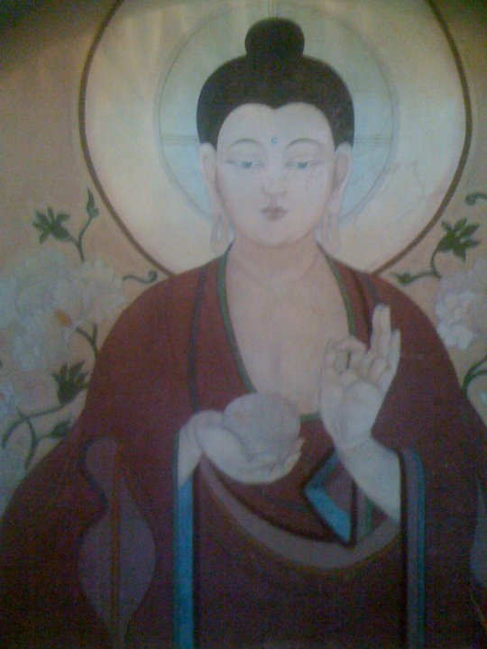 Osho - Vertical is God